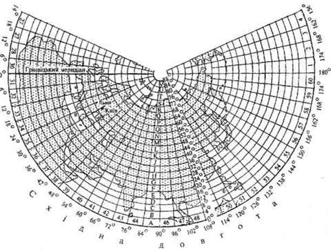 Фрагмент розграфлення аркушів карти масштабу 1:1 000 000