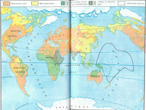 Карта поширення людських рас