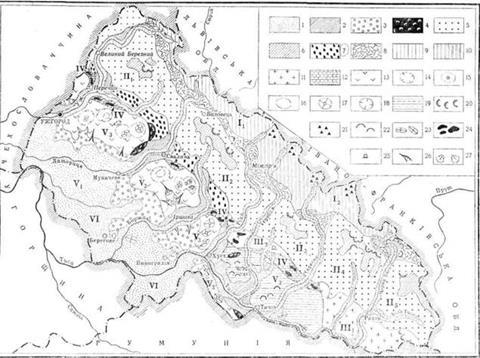 Геоморфологічна схема Закарпатської області
