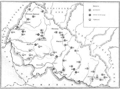 Основні мінеральні джерела Закарпатської області