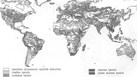 Розповсюдження обумовленої діяльністю людини ерозійної деградації грунтів у світі за результатами проекту ООН GLASOD