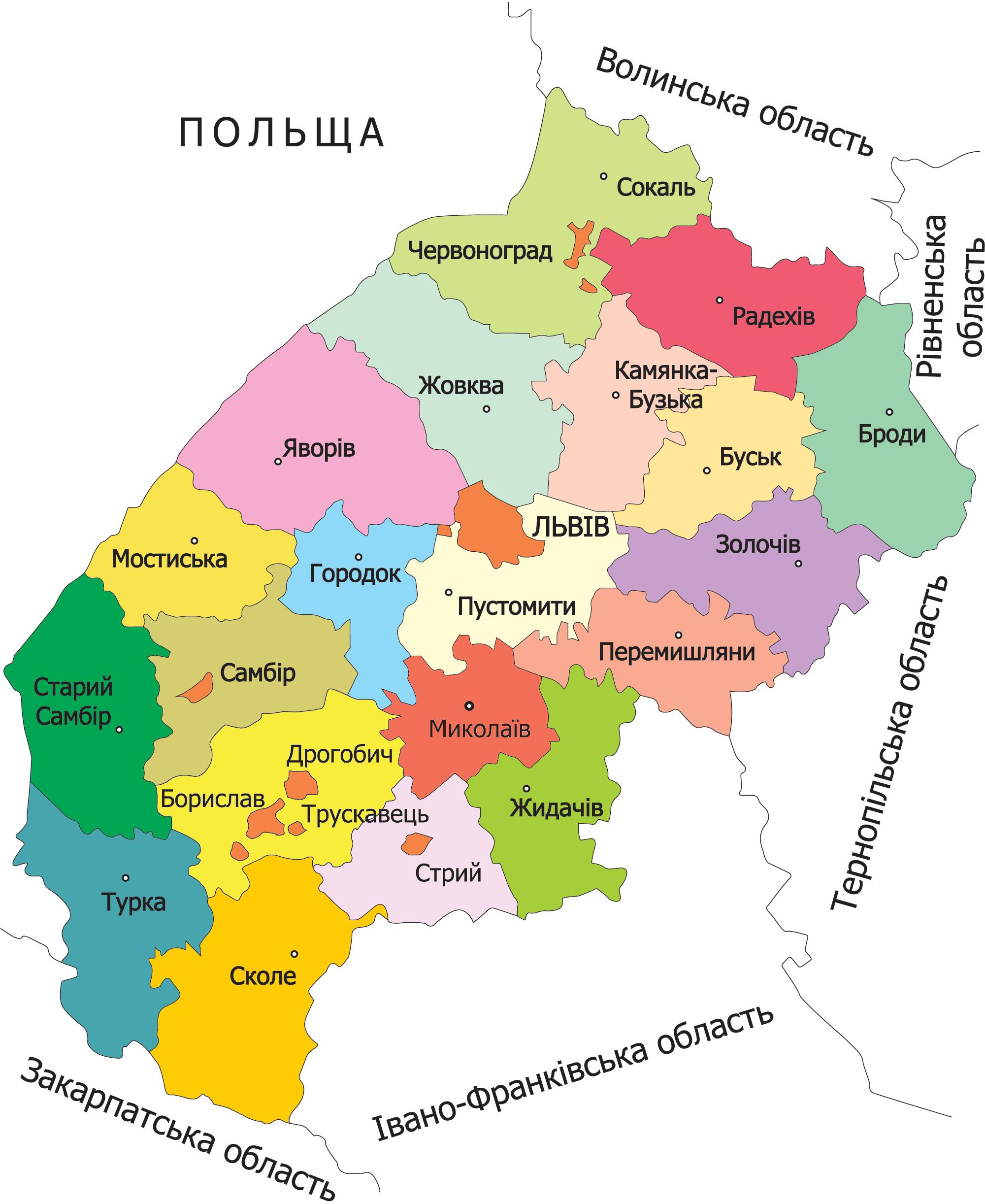 Поділу львівської області по районах